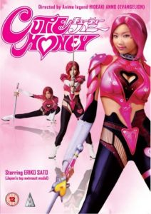 Cutie.Honey.2004.1080p.BluRay.x264-REGRET – 6.6 GB