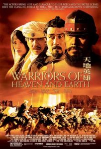 Warriors.of.Heaven.and.Earth.2003.720p.BluRay.x264-ESiR – 4.3 GB