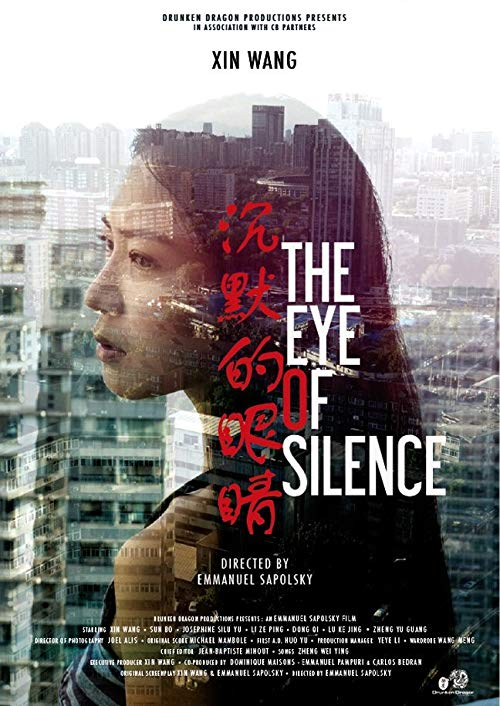 The Eye of Silence