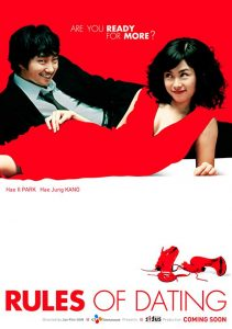 Rules.of.Dating.2005.1080p.Bluray.DTS.x264-GiMCHi – 8.7 GB