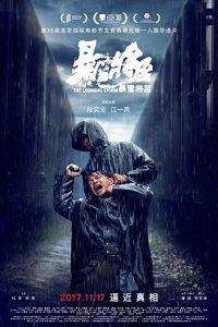 Bao.xue.jiang.zhi.2017.1080p.BluRay.DTS.x264-iLoveHD – 9.7 GB