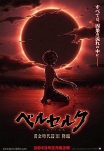 Berserk.The.Golden.Age.Arc.3.The.Advent.2013.720p.BluRay.x264-CtrlHD – 5.7 GB
