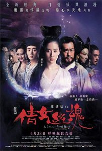 A.Chinese.Ghost.Story.2011.720p.BluRay.DD5.1.x264-EbP – 4.5 GB