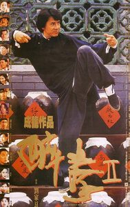 The.Legend.of.Drunken.Master.1994.REAL.720p.BluRay.x264-REGRET – 5.5 GB