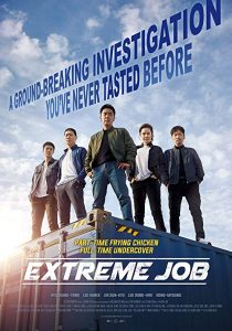Extreme.Job.2019.BluRay.720p.x264.DTS-HDChina – 5.1 GB