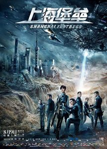 Shanghai.Fortress.2019.1080p.NF.WEB-DL.DDP5.1.x264-DEEP – 4.1 GB
