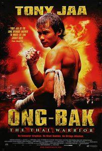 Ong.Bak.2003.1080p.BluRay.DTS.x264-FoRM – 10.0 GB