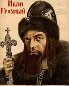 Ivan.the.Terrible.Part.I.1944.720p.BluRay.x264-USURY – 4.4 GB