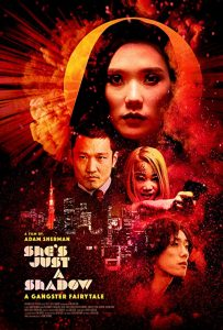 Shes.Just.a.Shadow.2019.1080p.BluRay.x264-GUACAMOLE – 8.7 GB