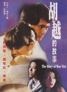 The.Story.of.Woo.Viet.1981.1080p.BluRay.x264-BiPOLAR – 6.6 GB