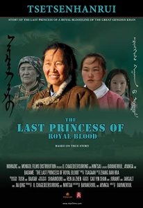 The.Last.Princess.Of.Royal.Blood.2008.1080p.AMZN.WEB-DL.AAC.H.264-HoneyG – 6.5 GB