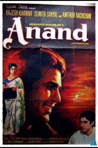Anand.1971.720p.BluRay.FLAC2.0.x264-IDE – 3.8 GB
