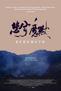 Behemoth.2015.SUBBED.1080p.BluRay.x264-FUTURiSTiC – 7.7 GB
