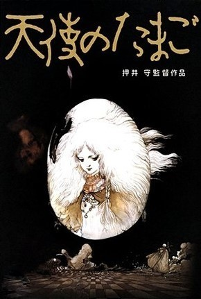 Tenshi.no.tamago.1985.1080p.BluRay.FLAC.2.0..x264-SbR – 8.4 GB