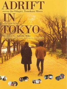 Adrift.in.Tokyo.2007.JAPANESE.1080p.AMZN.WEBRip.DDP2.0.x264-ARiN – 8.1 GB