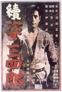 Sugata.Sanshiro.Part.Two.1945.720p.Bluray.FLAC2.0.x264-PTer – 5.4 GB