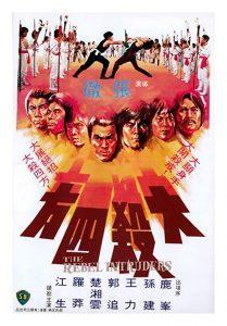 The.Rebel.Intruders.1980.720p.BluRay.x264-GUACAMOLE – 3.3 GB