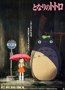 My.Neighbor.Totoro.1988.1080p.BluRay.x264-CtrlHD – 10.4 GB