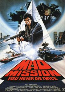 Mad.Mission.4.You.Never.Die.Twice.1986.DUBBED.720p.BluRay.x264-GUACAMOLE – 3.3 GB
