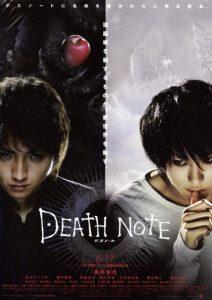 Death.Note.2006.720p.BluRay.DD5.1.x264-CtrlHD – 5.7 GB