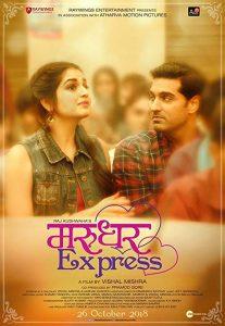 Marudhar.Express.2019.1080p.AMZN.WEB-DL.DDP5.1.H.264-KamiKaze – 6.2 GB