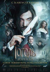 Gogol.S01.1080p.AMZN.WEB-DL.DD+2.0.H.264-Cinefeel – 27.3 GB