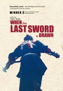 When.the.Last.Sword.Is.Drawn.2002.720p.BluRay.x264-USURY – 6.6 GB