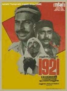 1921.1988.Malayalam.1080p.HS.WEB-DL.x264.AVC.AAC-SH3LBY – 5.3 GB
