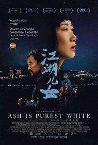 Jiang.hu.er.nu.2018.1080p.Blu-ray.Remux.AVC.DTS-HD.MA.5.1-KRaLiMaRKo – 33.1 GB