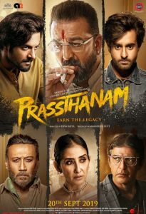 Prassthanam.2019.1080p.AMZN.WEB-DL.DD+5.1.x264-Telly – 8.2 GB