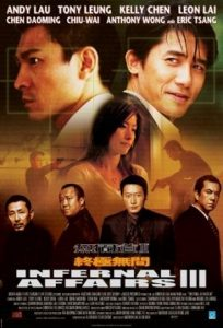 Infernal.Affairs.III.2003.DVD9.1080p.BluRay.DTS-ES.x264-REPTiLE – 7.9 GB