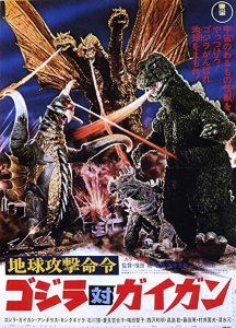 Godzilla.vs..Gigan.1972.720p.BluRay.AAC1.0.x264-TayTO – 4.5 GB