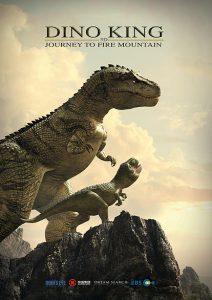 Dino.King.Journey.To.Fire.Mountain.2019.1080p.WEB-DL.H264.AC3-EVO – 3.7 GB
