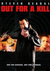 Out.for.a.Kill.2003.1080p.BluRay.REMUX.AVC.DTS-HD.MA.5.1-EPSiLON – 19.8 GB