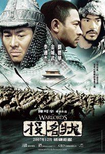 Tau.ming.chong.2007.720p.BluRay.DTS.x264-ESiR – 7.9 GB