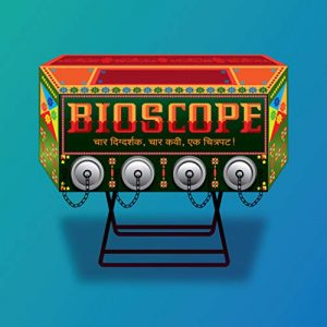 Bioscope.2015.1080p.NF.WEB-DL.DDP5.1.x264-ExREN – 7.4 GB