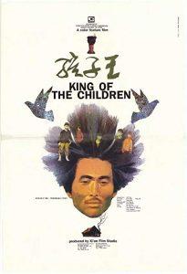 King.of.the.Children.1987.720p.BluRay.x264-REGRET – 4.4 GB