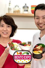 Bento.Expo.S02.720p.NHK.WEB-DL.AAC2.0.x264-BARAKAN – 536.2 MB