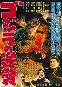 Godzilla.Raids.Again.1955.Criterion.1080p.BluRay.x264-JRP – 7.7 GB