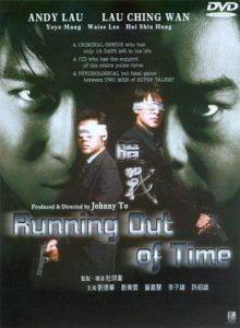 Running.Out.of.Time.1999.720p.BluRay.x264-GUACAMOLE – 4.4 GB