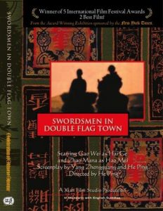 The.Swordsman.in.Double.Flag.Town.1991.1080p.BluRay.x264-REGRET – 6.6 GB