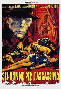 6.donne.per.l'assassino.1964.1080p.Blu-ray.Remux.AVC.DTS-HD.MA.1.0-KRaLiMaRKo – 22.1 GB