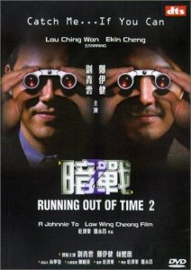Running.Out.of.Time.2.2001.720p.BluRay.x264-GUACAMOLE – 4.4 GB
