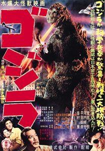 Godzilla.1954.Criterion.720p.BluRay.x264-JRP – 5.5 GB