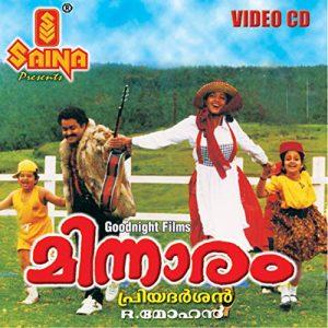 Minnaram.1994.Malayalam.1080p.HS.WEB-DL.x264.AVC.AAC.2.0-SH3LBY – 4.6 GB