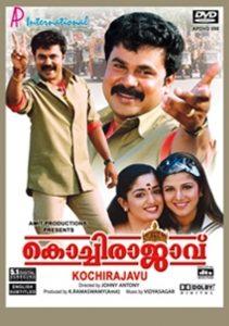 Kochi.Rajavu.2005.Malayalam.1080p.HS.WEB-DL.x264.AVC.AAC.2.0-SH3LBY – 4.8 GB