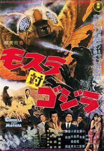 Mothra.vs.Godzilla.1964.Criterion.720p.BluRay.x264-JRP – 4.4 GB