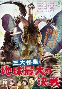 Ghidorah.the.Three-Headed.Monster.1964.Criterion.720p.BluRay.x264-JRP – 5.5 GB