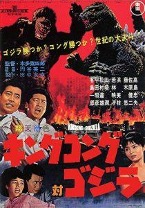 King.Kong.vs.Godzilla.1962.Criterion.720p.BluRay.x264-JRP – 5.5 GB