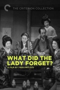 What.Did.the.Lady.Forget.1937.720p.BluRay.x264-BiPOLAR – 2.6 GB